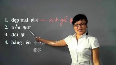 防城港市越南语培训班 怎样学会越南语 北海哪里有越南语培训班