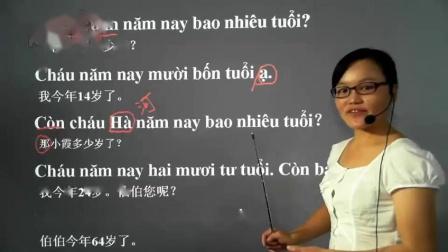 福州越南语培训班 自学越南语好学吗 越南越南语怎么写