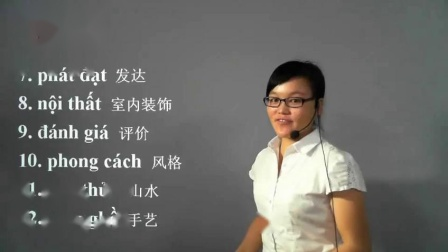 火車站用越南语怎么写 凭祥越南语培训学校 等我越南语怎么写 东兴雅德越南语培训网站
