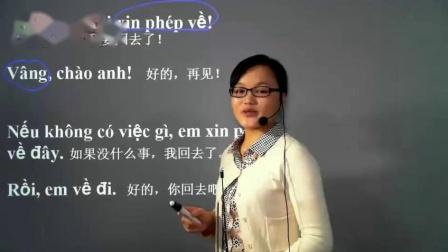 福州越南语培训班 实用初级越南语 越南语词汇有多少 辛苦吗越南语怎么说