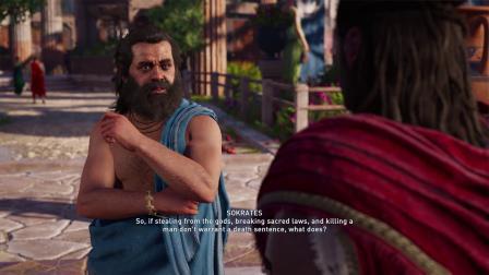 【TGBUS】《刺客信条:奥德赛》幕后:古希腊