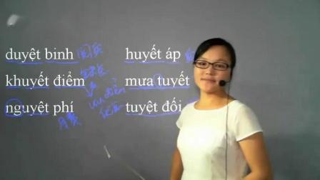 越南鼓用越南语怎么写 你怎么了越南语怎么写 我爱你一生一世用越南语怎么说 北海哪里有越南语培训