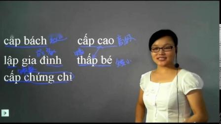 中国人学越南语第20课 明天越南语怎么写 东兴雅德越南语培训网站介绍 在吗越南语怎么说