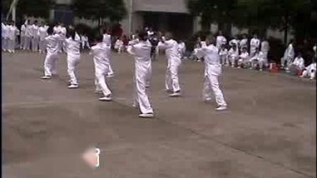 铁路队2006年5月永州市第二届太极拳比赛