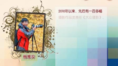 20170210山东东营杨维安(妙合无垠)妙眼看油城摄影作品欣赏