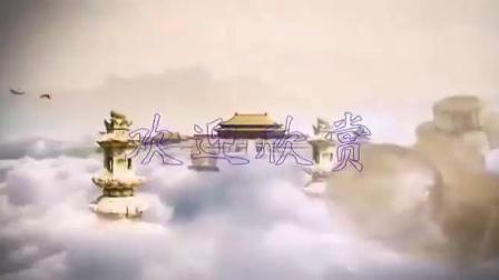 记忆-我爱你中国-洞箫