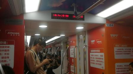 天津地铁1号线西站->鞍山道