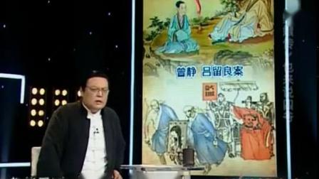 老梁讲历史_雍正有件事_中国古往今来所有皇帝都做不到_佩服。