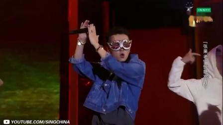 【纯享版】张玮《high歌》《中国新歌声2》国庆晚会 SING!CHINA S2 SP2 20171005 [浙江卫视官方HD]-KgwHJ7pGsqI
