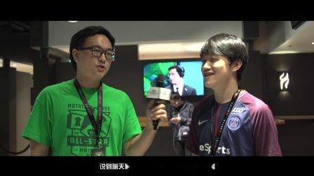Ti8 LGD粉丝采访