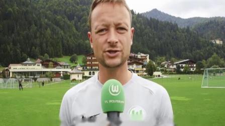 新赛季终于开始!德甲首战大奖伤缺,狼教练紧张吗?