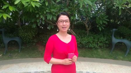 中央民族歌舞团著名女高音歌唱家、国家一级演员、全国青联常委:刘媛媛老师,倾情祝福!