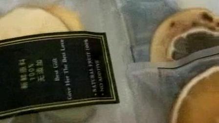 美白排毒养颜又能瘦身的水果茶