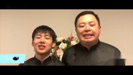 德云社师徒父子集体庆祝优酷vip六周年①含旧版片头