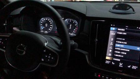 沃尔沃S90汽车音响效果秒杀原厂宝华伟健音响效果,胜在细节和声音的质感以及声场