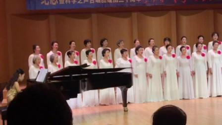 美丽的村庄—中国科协科学之声合唱团成立三十周年演出曲目