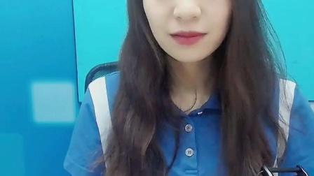 天津小泽10086主播Screenrecorder-2018-08-23-12-16-36-402