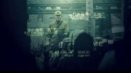 游击兵工厂2012片头曲