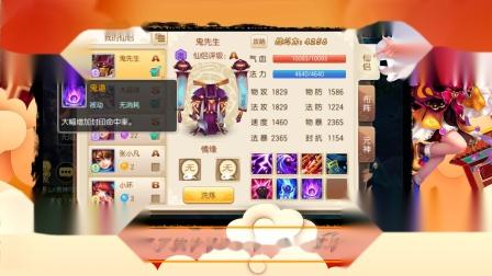 【点仙阁】第25期:S级圣巫仙侣玲珑解析