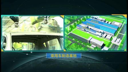 布局西部基地 打造高端产能!雷丁汽车咸阳产业园介绍!