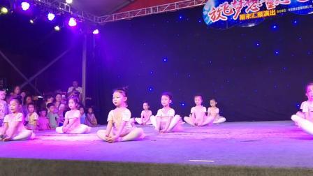 浏阳市小杜鹃舞蹈学校陈老师自编基本功组合《宝贝宝贝》
