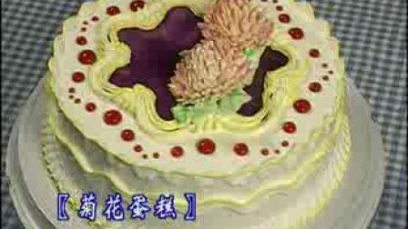 艺术蛋糕制作菊花蛋糕