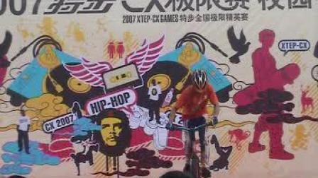 2007.5特步校园行(下)