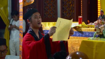 北京白云观戊戌年中元节超度大法会施食3