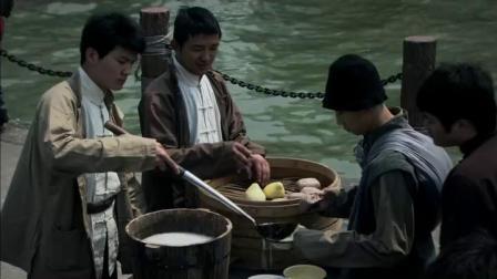 (第01集) Rakhine myanmar