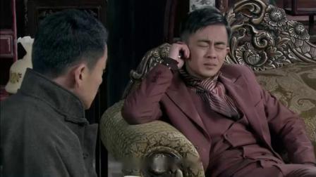 (第02集) Rakhine myanmar