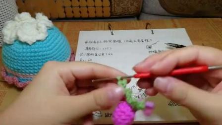 生日快到啦,该送什么给朋友呢?不如来钩织Q萌水果蛋糕(2)