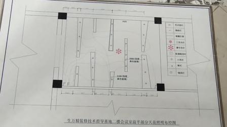 东莞寮步电工培训学校