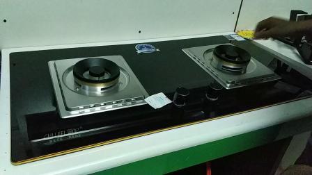厨妃AB90嵌入式燃气灶 大底壳 铜火盖 热电偶熄保 高温铝炉头 90公分超宽面板