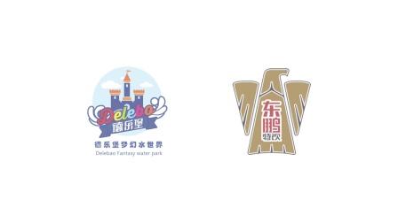 【2018山东大聚会】儿童复赛第二轮03