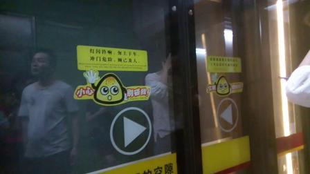 广州地铁3号线 南瓜车 03X037-038号车 南车株洲制造