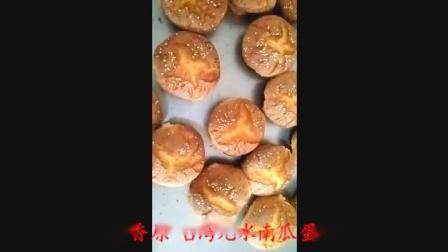 无水南瓜蛋糕做法网站_经久不衰的名吃