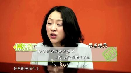 李佳老师声乐课堂 第10期 嗓音的常见问题及维护_高清