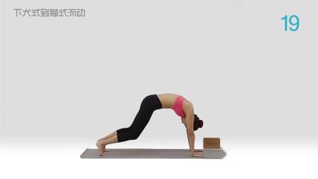 5、如何减轻背部疼痛?