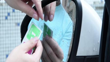 宝沃汽车后视镜防雨膜安装 宝沃BX7倒车镜贴膜 BX5倒车镜防雨膜