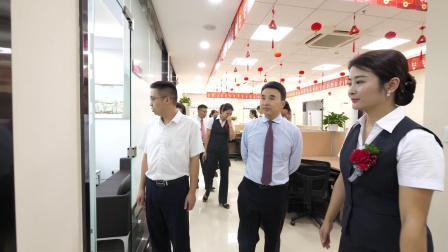 广发银行南昌东湖支行开业