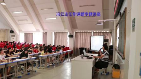 """福建省教育科学""""十三五""""规划立项课题《""""语文+X""""跨学科融合,提升小学生综合素养实践研究》开题了……"""