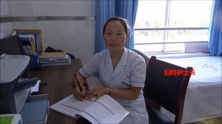 奋进中的三原县医院妇科最终版