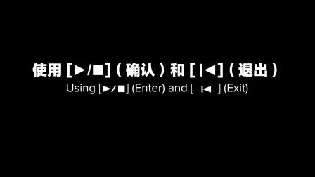 [中字]Roland GP/LX/HP/DP 系列快速入门01 基本操作