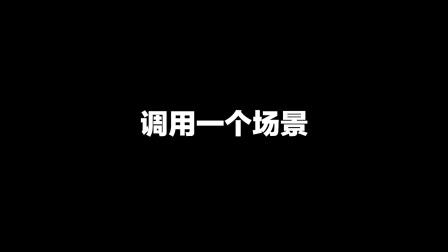 [中字]Roland RD-2000 快速入门10 场景功能(1)