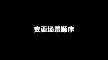 [中字]Roland RD-2000 快速入门11 场景功能(2)