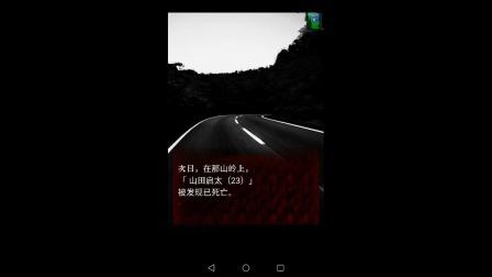 『墨问殇雪』第二期恐怖游戏皆为吾物  事件背后的真相,令人怜惜的贞子?山田沙夜?