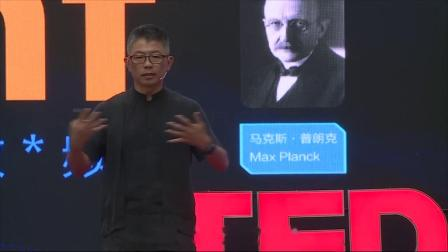 量子领导力:洪铭赐@TEDxFuxingPark