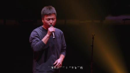 """《鸵鸟》2017-2018""""相信未来""""李志跨年音乐会"""