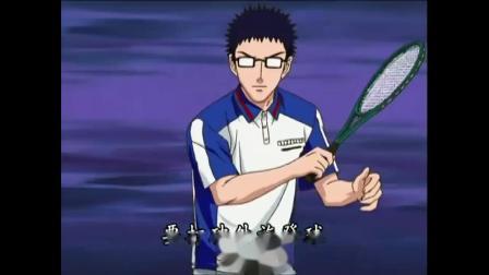 网球王子:龙马打出外旋发球,乾想打破结果球拍都打掉了!