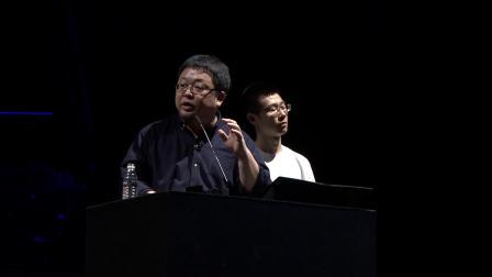 锤子科技 2018 夏季发布会——子弹短信( 三 )